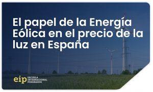 el precio de la energía eléctrica